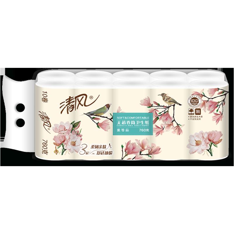 清风卷纸卫生纸家用家庭装实惠装原木纸巾厕纸无芯10卷单提卷筒纸