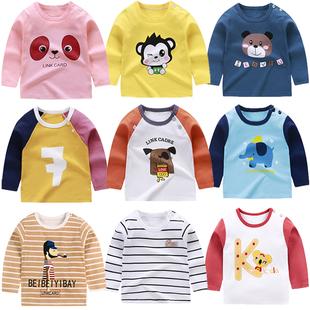 儿童长袖t恤女童童装纯棉潮打底衫
