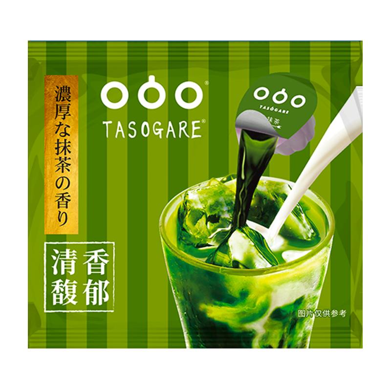 【隅田川】日本进口抹茶拿铁胶囊4颗