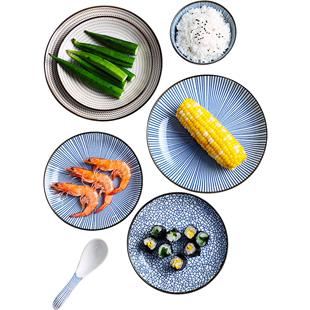 網紅碟子菜盤家用北歐陶瓷創意ins風餐盤餐具套裝日式盤子特色大