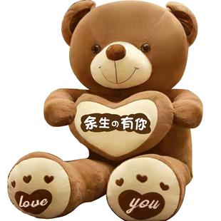 超大熊貓毛絨玩具熊公仔洋布娃娃女可愛抱抱熊泰迪熊抱枕生日禮物