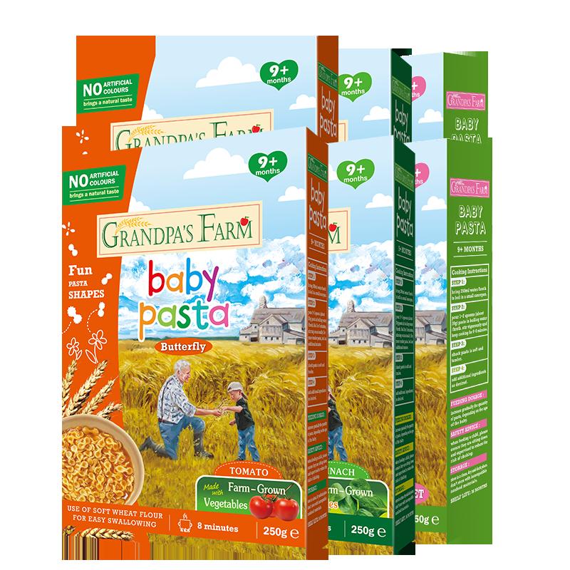 【法国进口】爷爷的农场面条宝宝辅食粒粒面营养婴幼儿无盐面6盒
