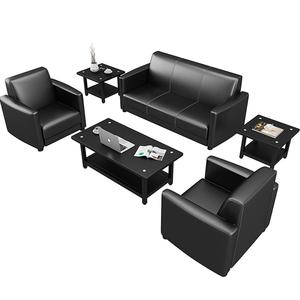 办公真皮沙发简约现代小户型三人位