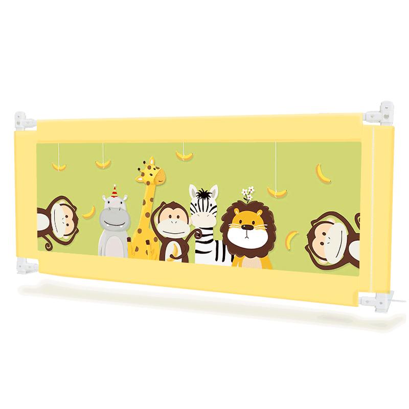 宝宝幼儿童床边围栏2米1.8床围
