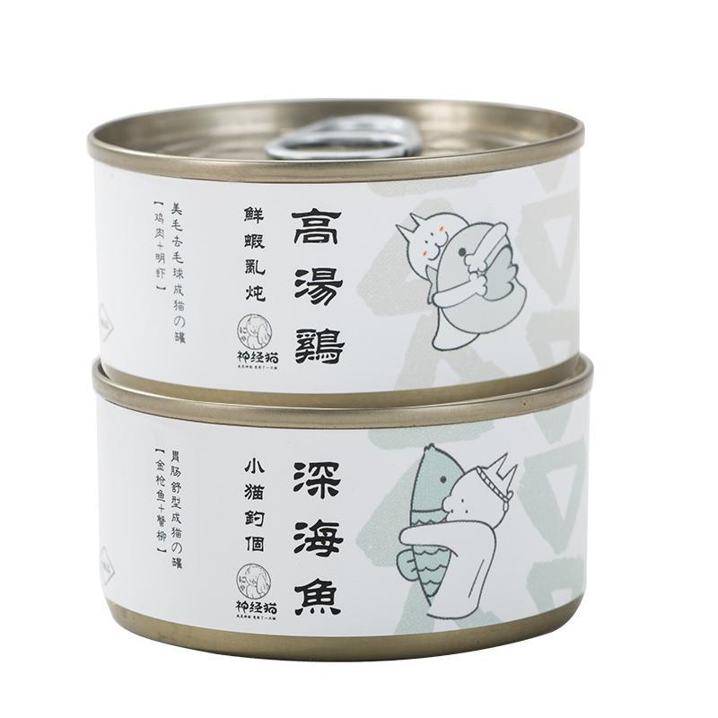 神经猫猫罐头主食罐湿粮幼猫咪成猫鸡肉罐零食妙鲜营养包整箱12罐