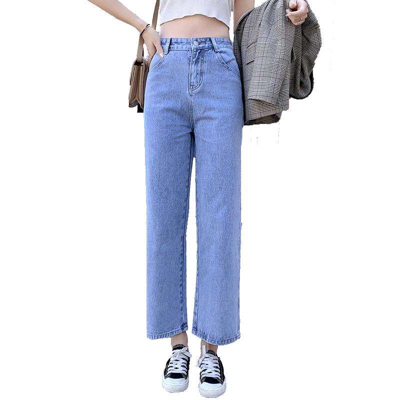 高腰阔腿显瘦牛仔裤女宽松2020春季新款韩版直筒网红学生九分裤潮
