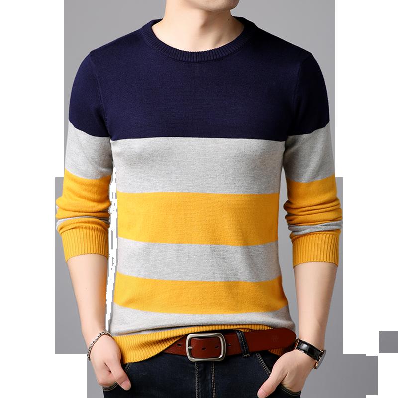 梵客隆男士毛衣韩版线衣潮流针织衫圆领男装薄款长袖t恤打底衫潮