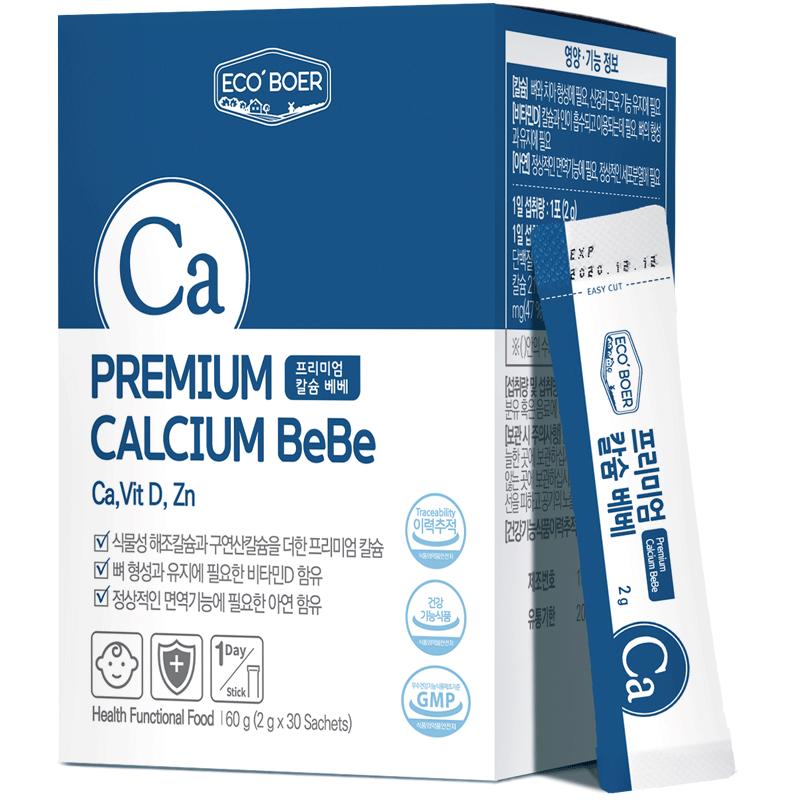ECOBOER爱客博婴幼儿宝宝钙维锌粉剂海藻钙补钙吸收率96%6月可用