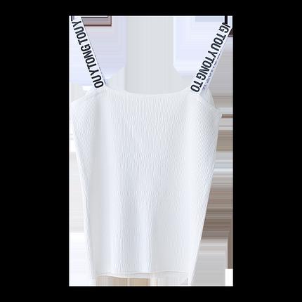 夏季韩版针织小心机吊带修身打底衫