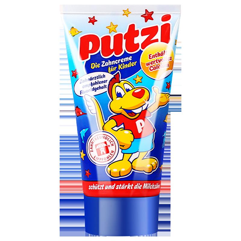 德国进口儿童可吞咽含氟防蛀换牙期牙膏