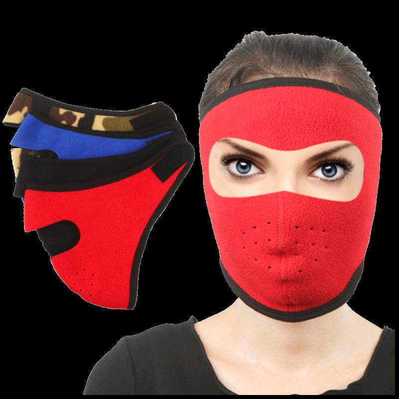 秋冬季骑车防风耳罩防尘口罩保暖防寒男女冬天护耳罩护颈全脸面罩
