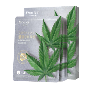 One leaf hemp leaf CBD Acne Mask