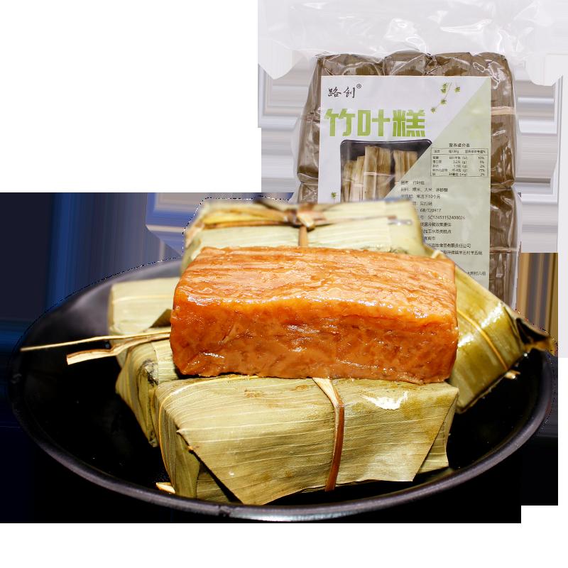 路创竹叶糕四川特产宜宾黄粑早餐糕点零食小吃糯米粑粑原味黄粑