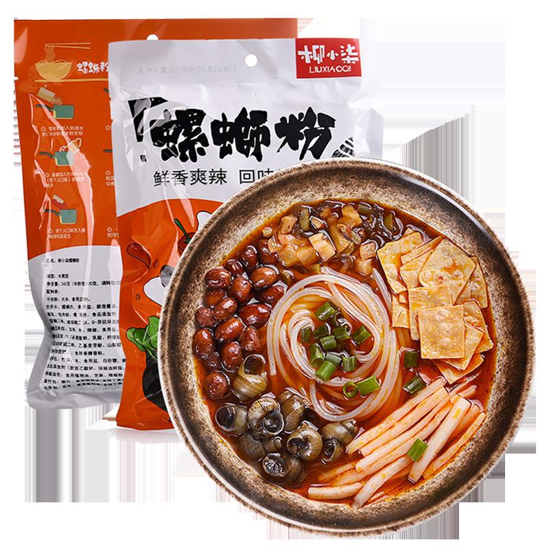 柳小柒螺肉螺蛳粉305g*3袋