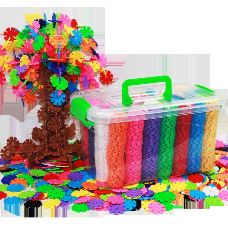 【200片超值】加厚雪花魔片益智拼玩具