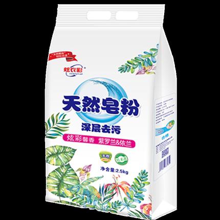 炫衣彩5斤装椰油促销家庭装皂粉