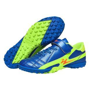 双星足球鞋儿童碎钉球鞋男TF短钉女学生男孩男童小学生足球训练鞋