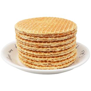 俄羅斯KDV原裝進口瓦夫蜂蜜味焦糖拉絲餅乾休閒食品特產零食糕點