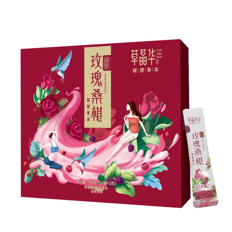 山楂花茶组合养生茶冷泡茶破壁草本袋装小包