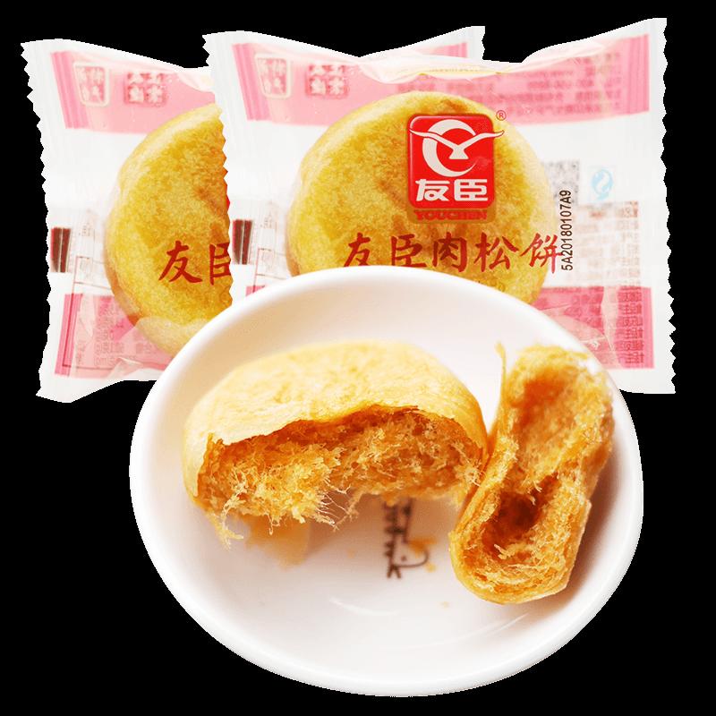 正宗友臣1.25 kg礼盒装2箱肉松饼
