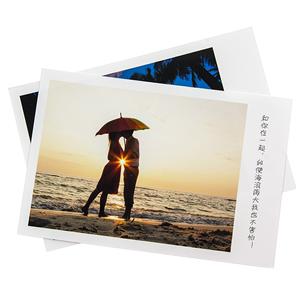 照片冲印塑封送相册4寸6照洗照片