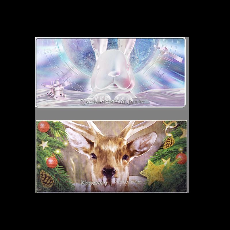【双十一预售】完美日记动物眼影2盘装锦鲤玉兔小鹿猫咪眼影盘