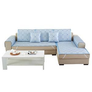 夏季2021新款凉席冰丝定做罩沙发垫