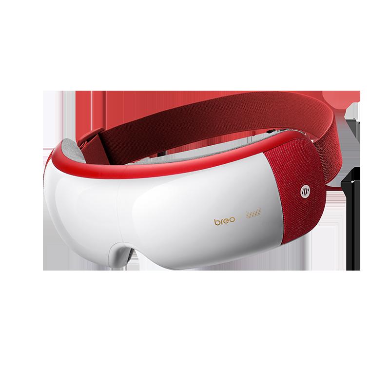 倍轻松AI眼精灵 iSeeX声控护眼仪眼部按摩器智能眼保仪礼盒版