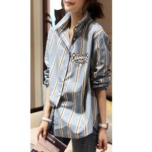 藍色豎條紋襯衫女長袖寬鬆大碼韓版襯衣外穿2020春秋新款貨歐洲站
