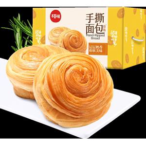 【百草味】整箱手撕面包2斤装