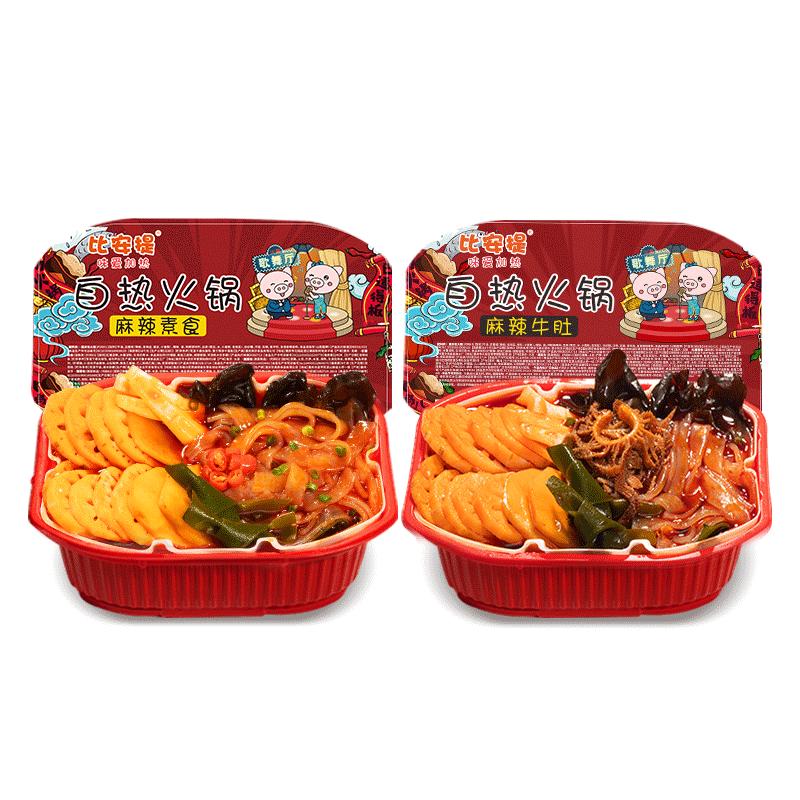比安提自热自煮小火锅6盒懒人火锅