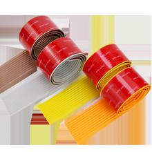 纳米防滑胶带防水耐磨单面纳米胶