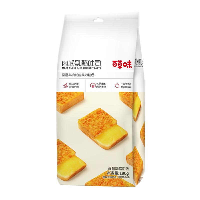 百草味大礼包网红爆款休闲食品饼干