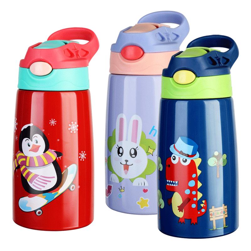 【凯恋】儿童两用防摔保温杯带吸管