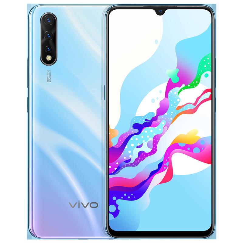 新品上市 vivo Z5手机 全新品vivoz5手机 高配限量版 vivoz5x z3 z3x x21 x23 x9 x27手机vivo官方旗舰店bbk