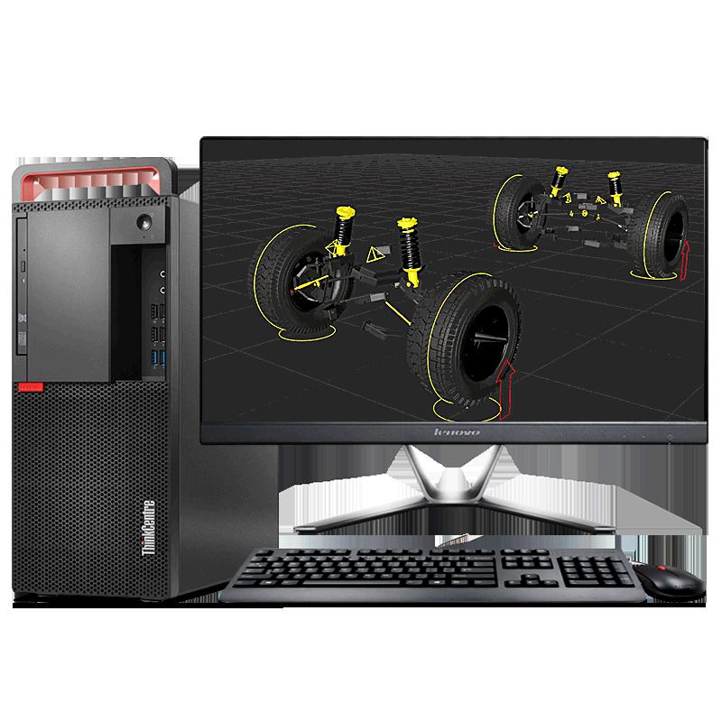 联想台式机电脑ThinkCentre M920t i7 8700 会议广告图形工作站设计师专用3D渲染建模电脑主机商用官方旗舰店
