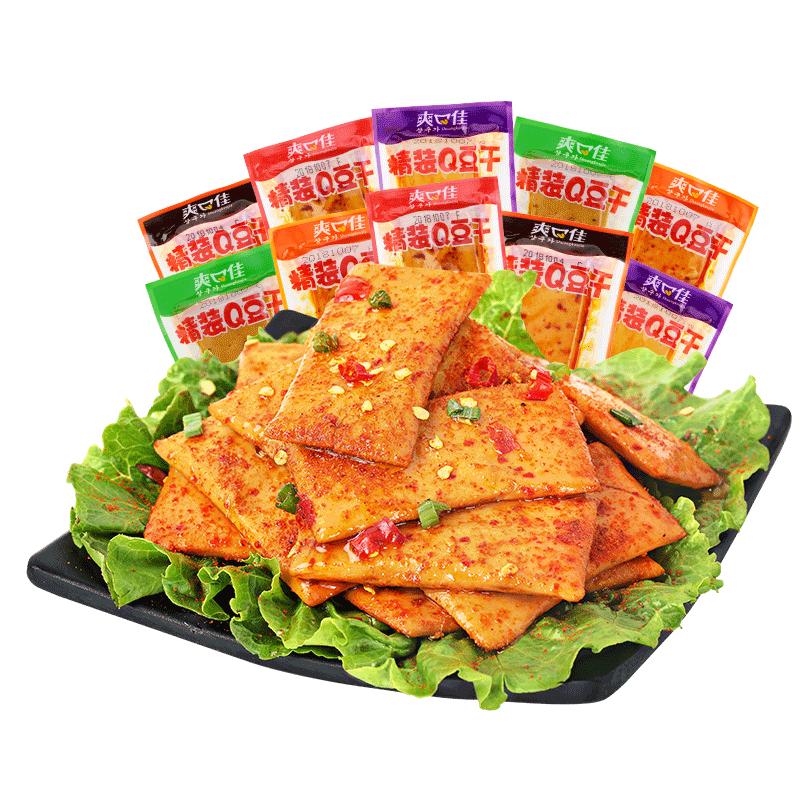 爽口佳豆干豆腐干小包装5包 ins网红零食辣条小包装小吃多口味