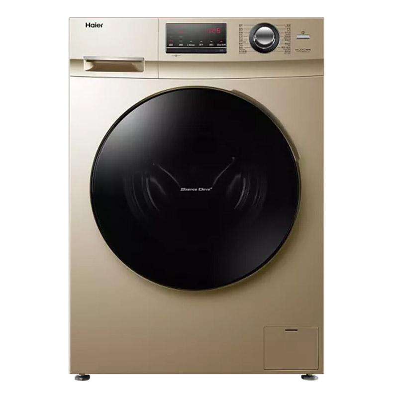 海尔10公斤全自动滚筒洗衣机洗烘一体变频统帅8/9kg家用大容量