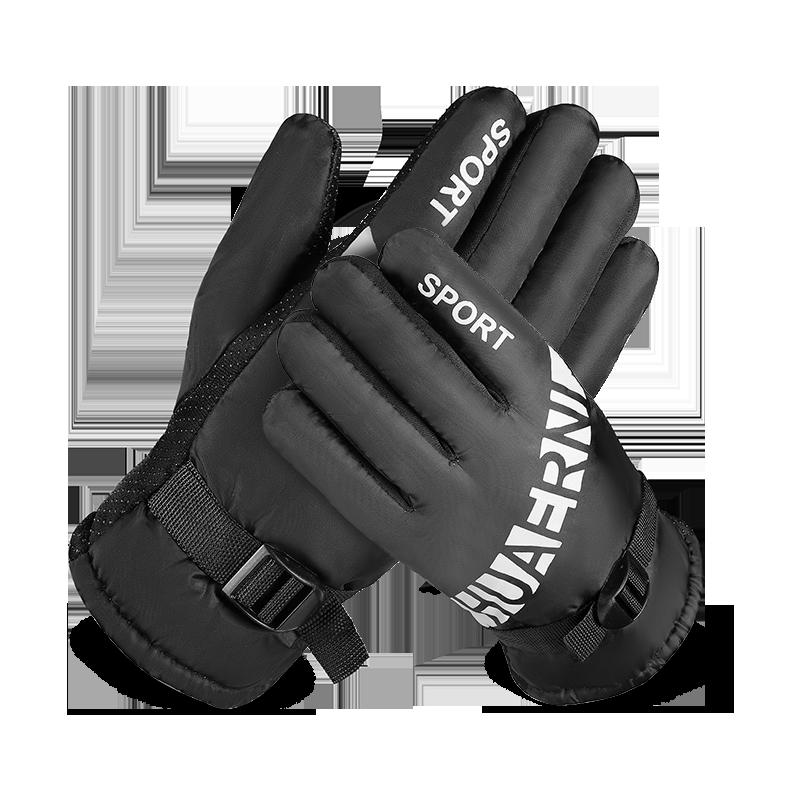 冬季骑行手套男全指防寒保暖冬天滑雪骑车电动车摩托车自行车手套