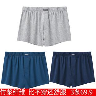 三槍內褲男竹纖維導濕透氣中腰平角寬鬆2020春夏新品男士阿羅褲