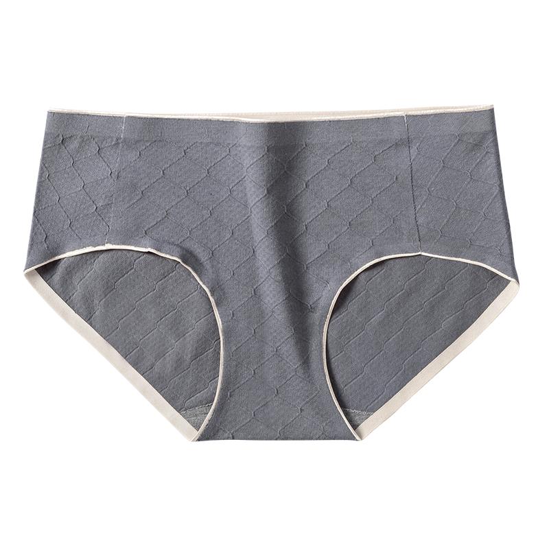 【4条装】石墨烯纯棉透气无痕内裤