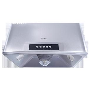 [專櫃同款]方太SY09G中式抽油煙機家用吸油機煙機廚房油畑機電器