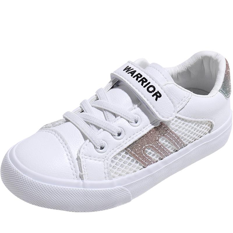 回力女童鞋运动鞋2019夏季新款潮男童鞋子透气网面小白鞋儿童网鞋