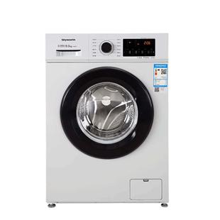創維9公斤變頻智能滾筒洗衣機F90PC5全自動KG家用810官方旗艦店