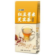 【江中】红豆薏米芡实茶30小包