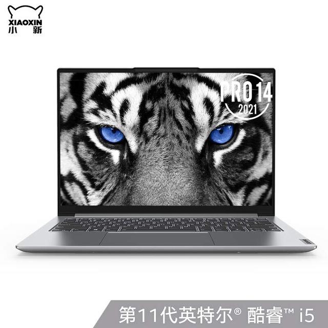 Lenovo/联想 小新Pro14轻薄笔记本电脑2021新款11代i5酷睿2.2K高分辨14英寸全面屏面部识别雷电4接口金属机身