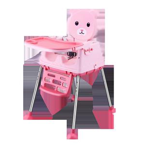宝宝椅子儿童便携折叠婴儿宜家座椅
