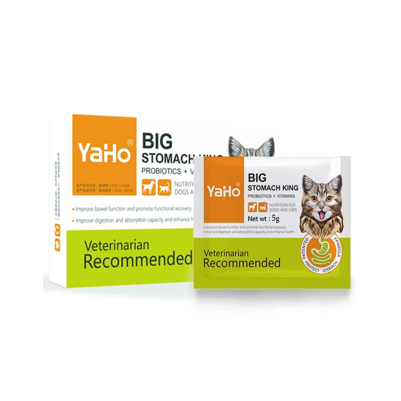 猫咪益生菌5包共25g亚禾肠胃宝呕吐拉稀猫用护肠道肠胃调理猫专用