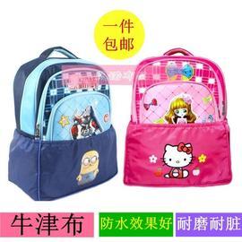 书包套防脏 包底防脏防磨防雨罩中小学生双肩包可爱卡通图案背包