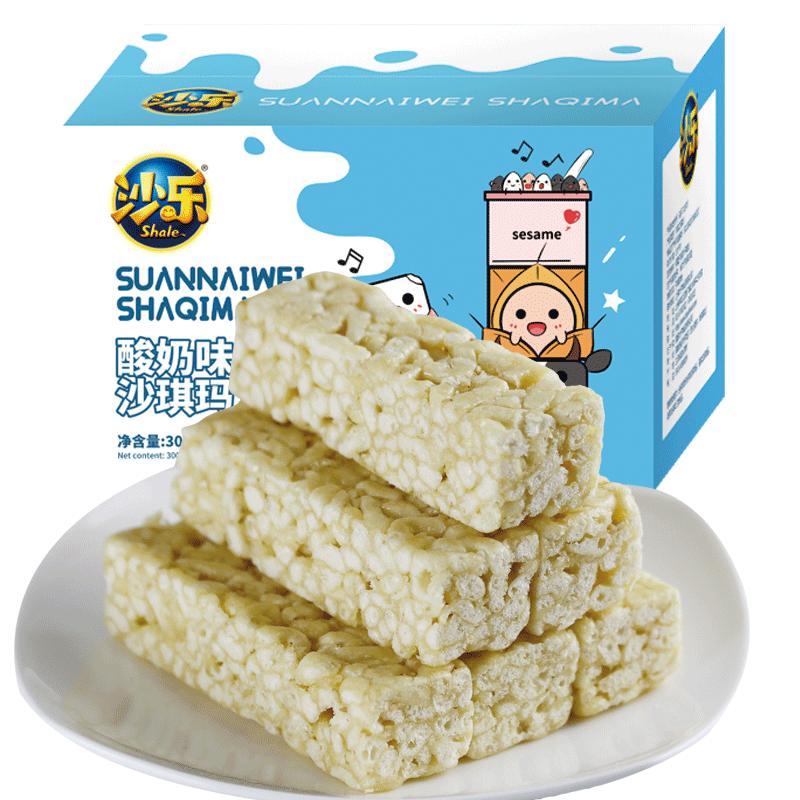 新品上市商超同款沙乐酸奶沙琪玛